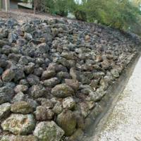 11. Basalt rocks.